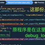 weiphp 4.0 中扩广二维码回调开发者服务器的url